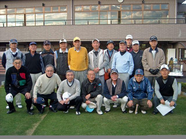 茅ヶ崎ゴルフ倶楽部での集合写真