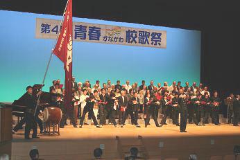 湘南高校のステージ