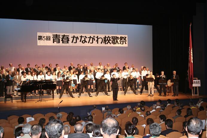 湘南高校・湘友会、応援団長は女性