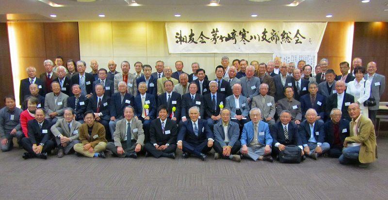 2011年度茅ヶ崎支部総会の写真